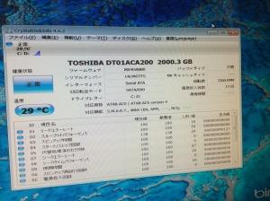 ディスプレイ表示とHDDエラーの修理