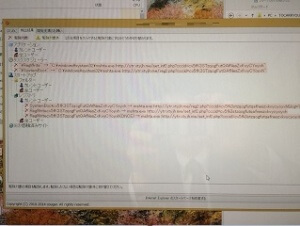 MC0001047012_レジストリ