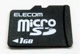 ELECOM MF-MRSD01G