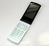 NEC FOMA N905iμ