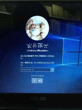 MC0001481768_1