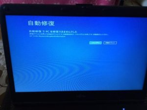 Windows 10のタブレットモードとデスクトップモード