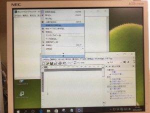 パソコン初心者にはわかりにくいウィンドウの移動