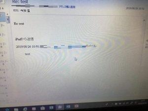 メールの送受信ができないLenovoのWindows 10ノートパソコン