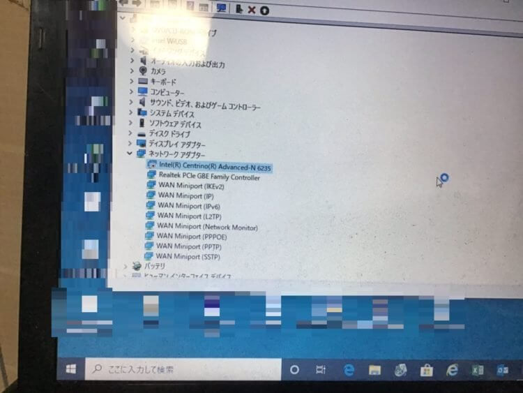 wifi 繋がら ない pc