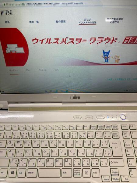 富士通ノートPC FMV LIFEBOOK AH77/B3のセキュリティー相談