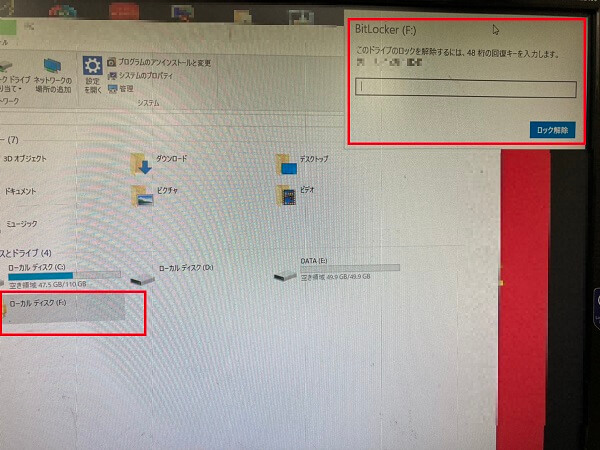 起動しないDELLノートPC Inspiron 15のデータ復旧事例