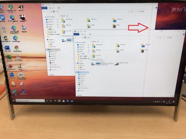 富士通一体型PC ESPRIMO FH77/B3 液晶パネル交換