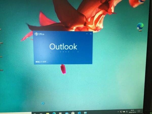 Microsoft Officeが正常に使用できないトラブルを改善!
