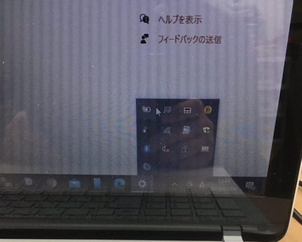 SONY ノートパソコン VAIO SVF1521A1Jの音が出ないトラブルの修理