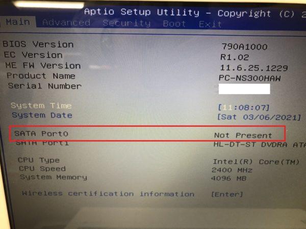 NEC ノートパソコン LAVIE PC-NS300HAWが起動しないトラブルの修理事例