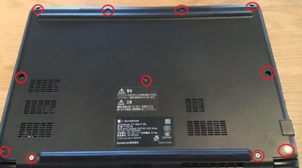 東芝ノートパソコン Dynabook S6 P1S6LPBLが起動しないトラブルの対応