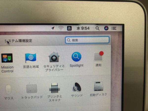 MacBook Airが充電できないのでバッテリーを交換しました