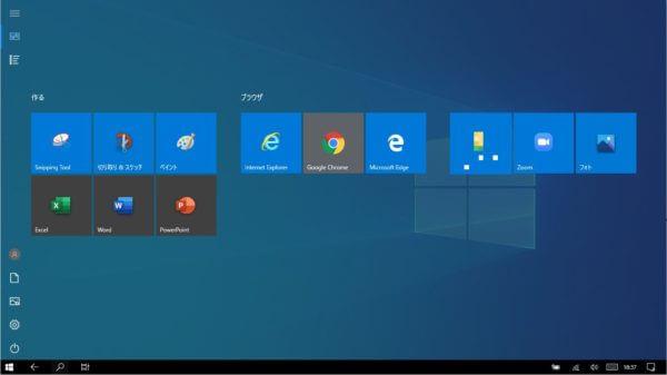 タブレットモードの画面