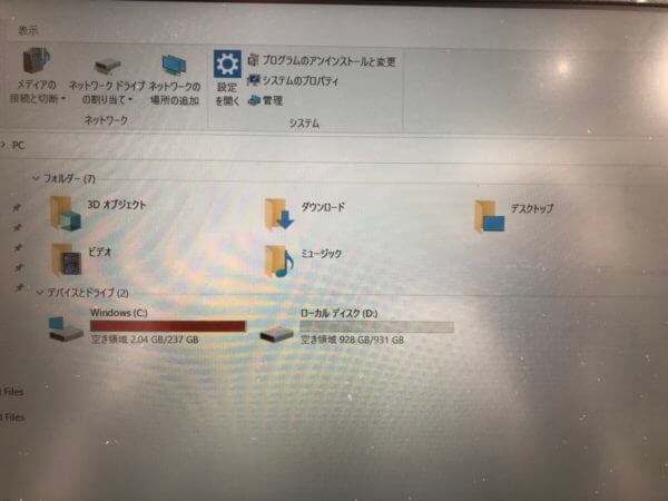 G-Tune ノートパソコン GN5I77HQM8S2H1G17のSSD換装による大容量化を行いました