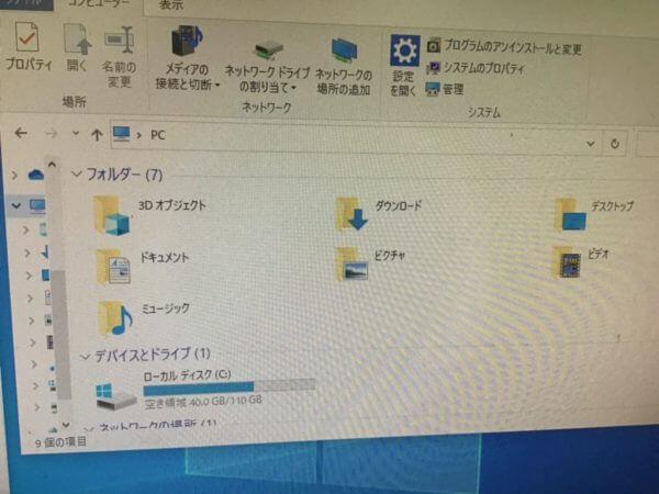 外付けHDDが認識されない