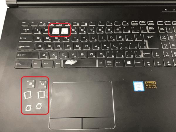 GALLERIAノートパソコンのキーボードのキーが外れたトラブルを解決