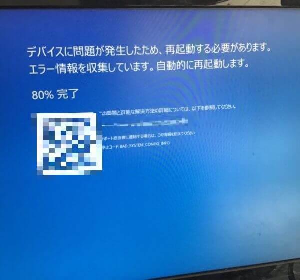 HP ProDesk 400 G6 デスクトップPCがブルースクリーンで起動しないトラブルの修理
