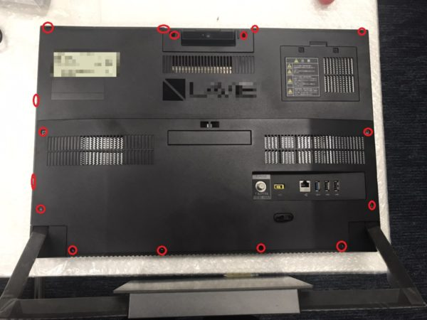 PC-DA770DAR 背面画像