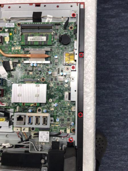 PC-DA770DAR背面右側パネル