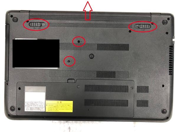 NEC PC-NS150AABのキーボード交換方法