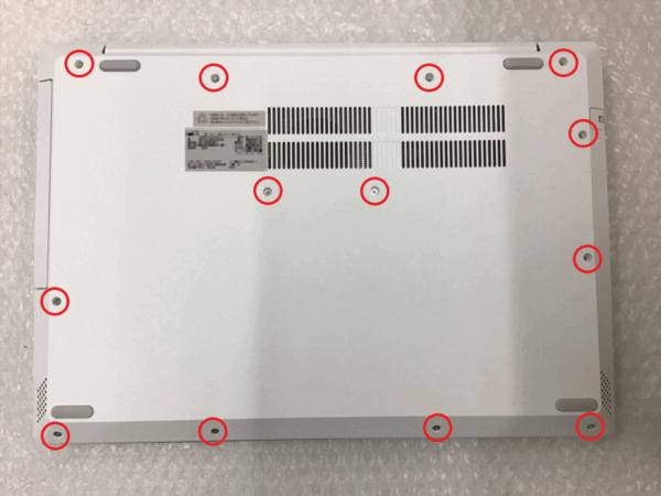 NECノートパソコン(PC-NS500NAW-J)の液晶パネル割れの修理事例!