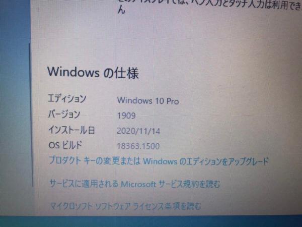 Windowsの仕様