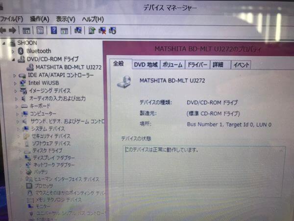 デバイスマネージャーにてディスクドライブのドライバーが正常確認