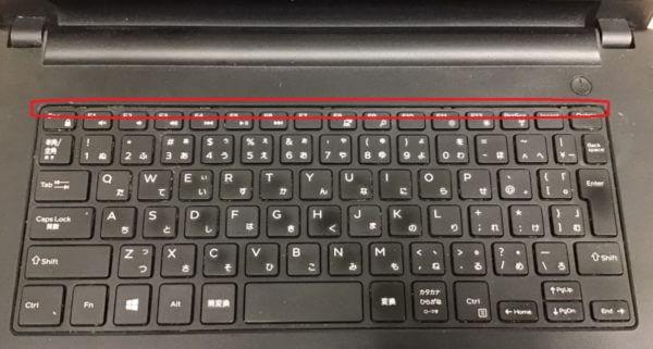 分解2キーボードのツメ外し