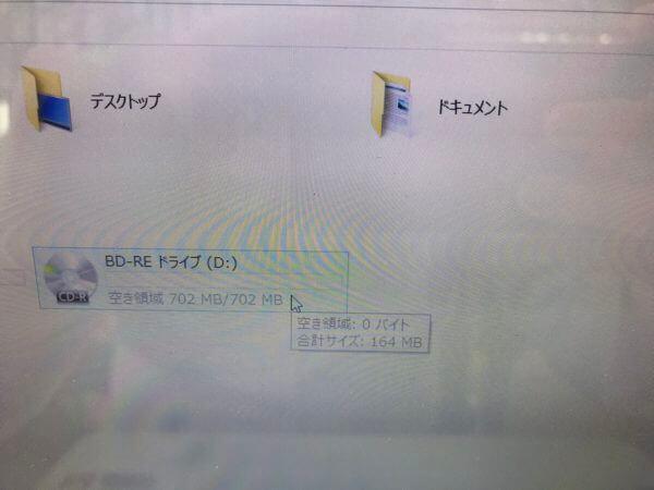 ディスクドライブ交換後の写真