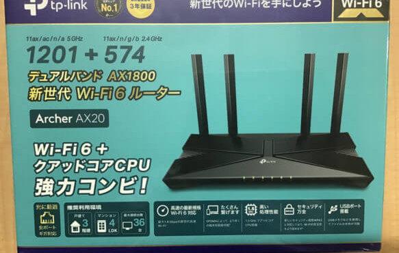 無線LANルーターの点検について