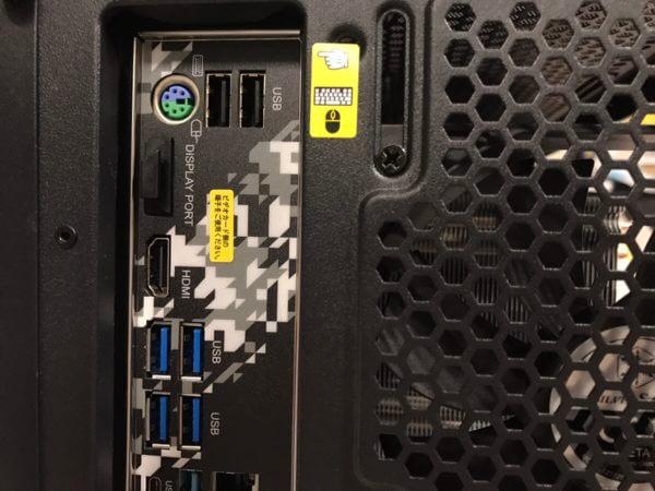 パソコン背面にある接続インタフェースの中に出力端子もありました。