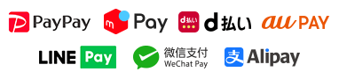 PayPay LINE Pay メルペイ