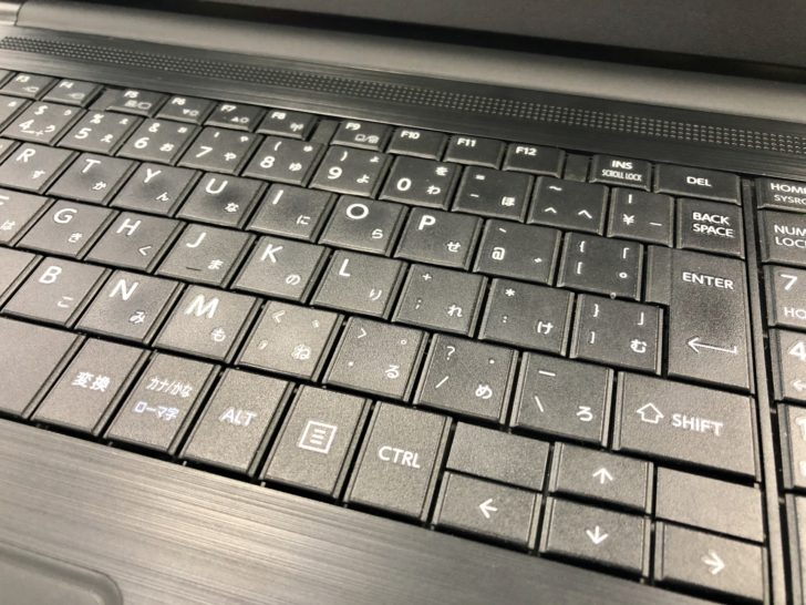 Windowsのバージョンと購入時の注意