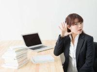 ビープ音(警告音)がしてパソコンが起動しない場合の原因と対処法