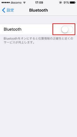 iPhoneのBluetoothスイッチ