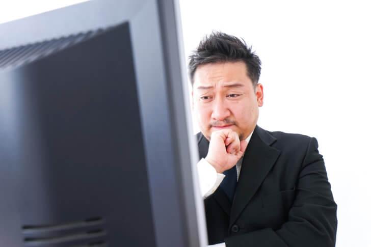 パソコンの動作が重たいときの解決法