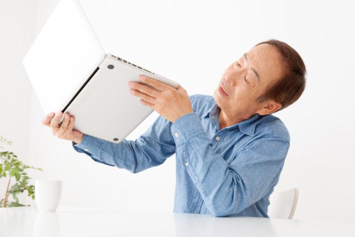 ノートパソコンを持つ男性