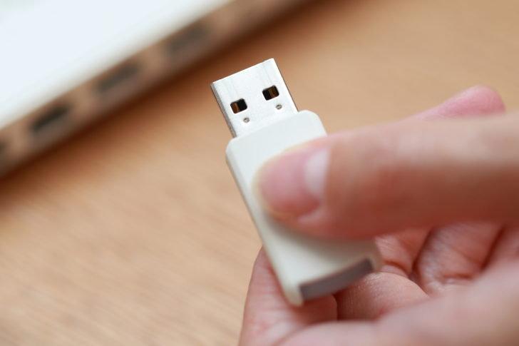USBメモリにバックアップ