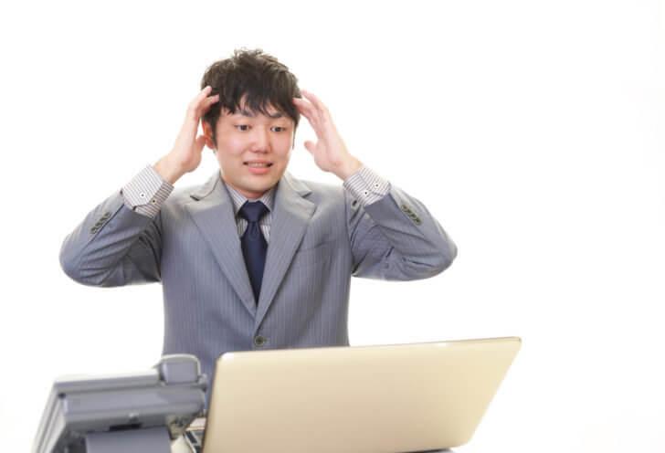 パソコンが遠隔操作される危険性について