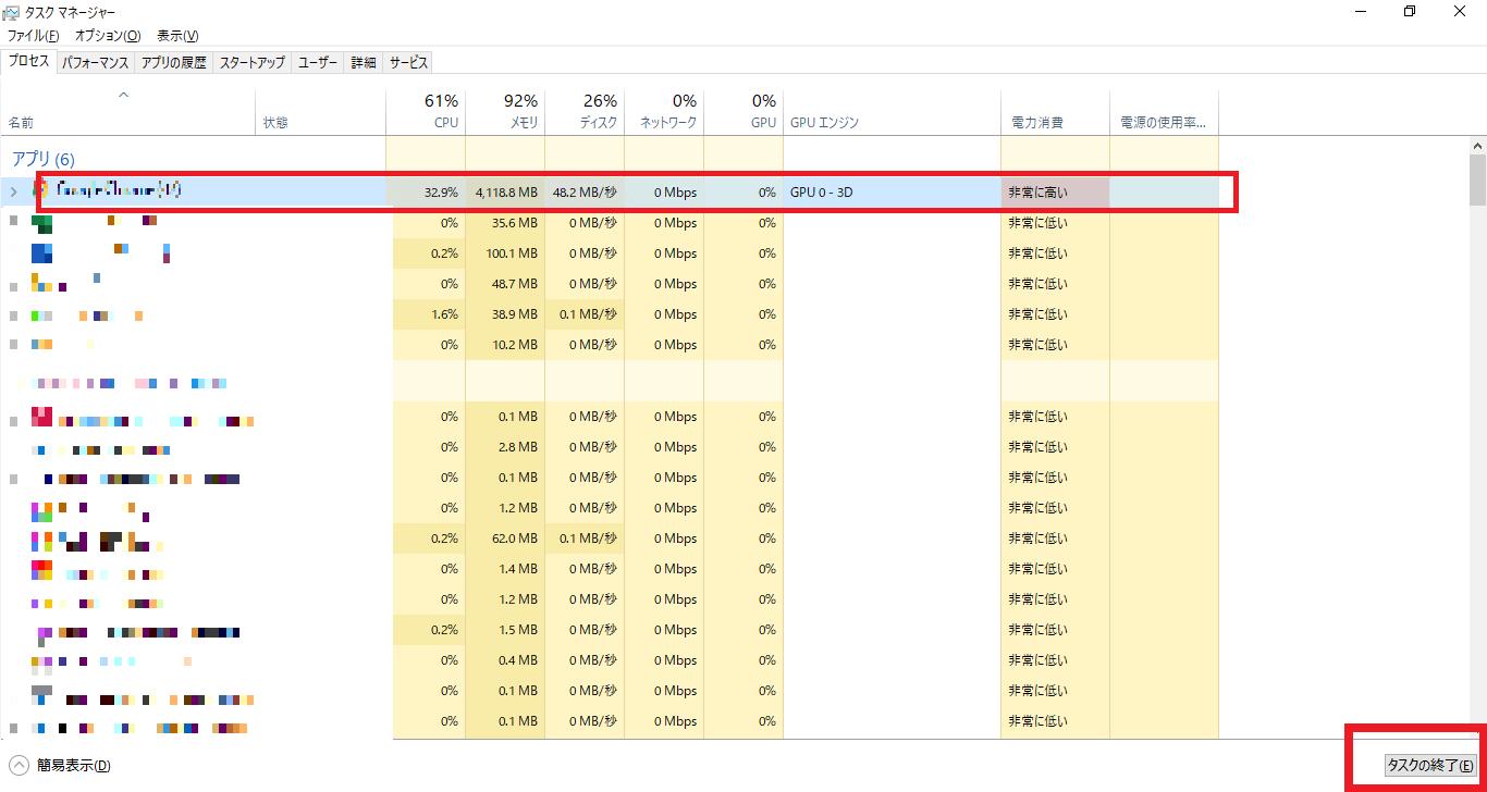 Windowsでアプリケーションがフリーズしたときの対処法