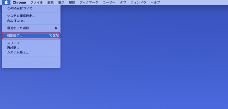 Macのアプリケーションを強制終了する方法